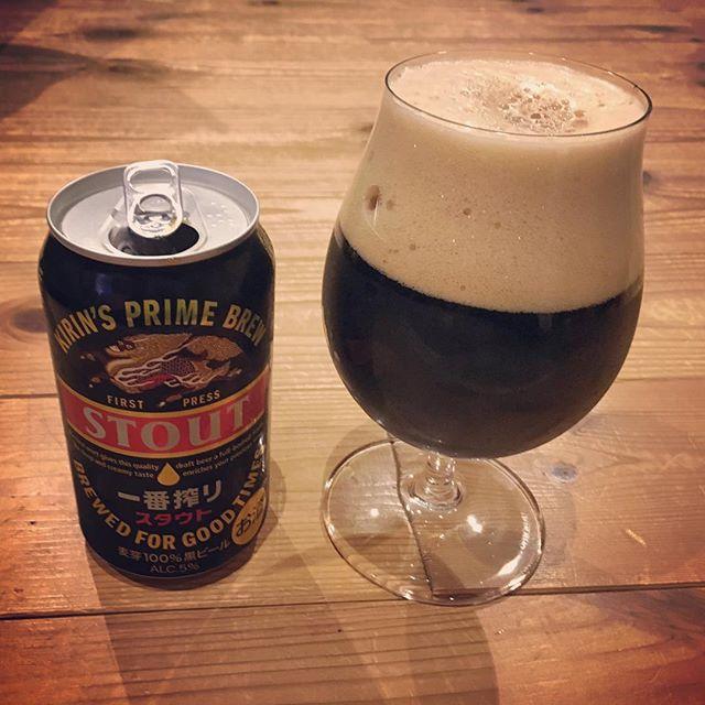 今日はスタウトお歳暮に入ってたやつかな。#一番搾り #スタウト #黒ビール