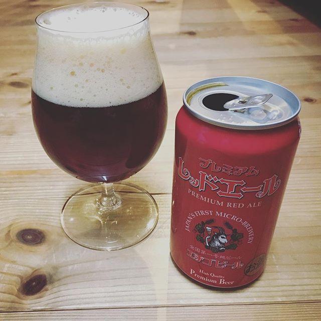 エチゴビール プレミアムレッドエール赤っぽい色からもっと濃い味を期待してたけど以外とあっさり飲みやすいビールだった#エチゴビール #プレミアムレッドエール #クラフトビール